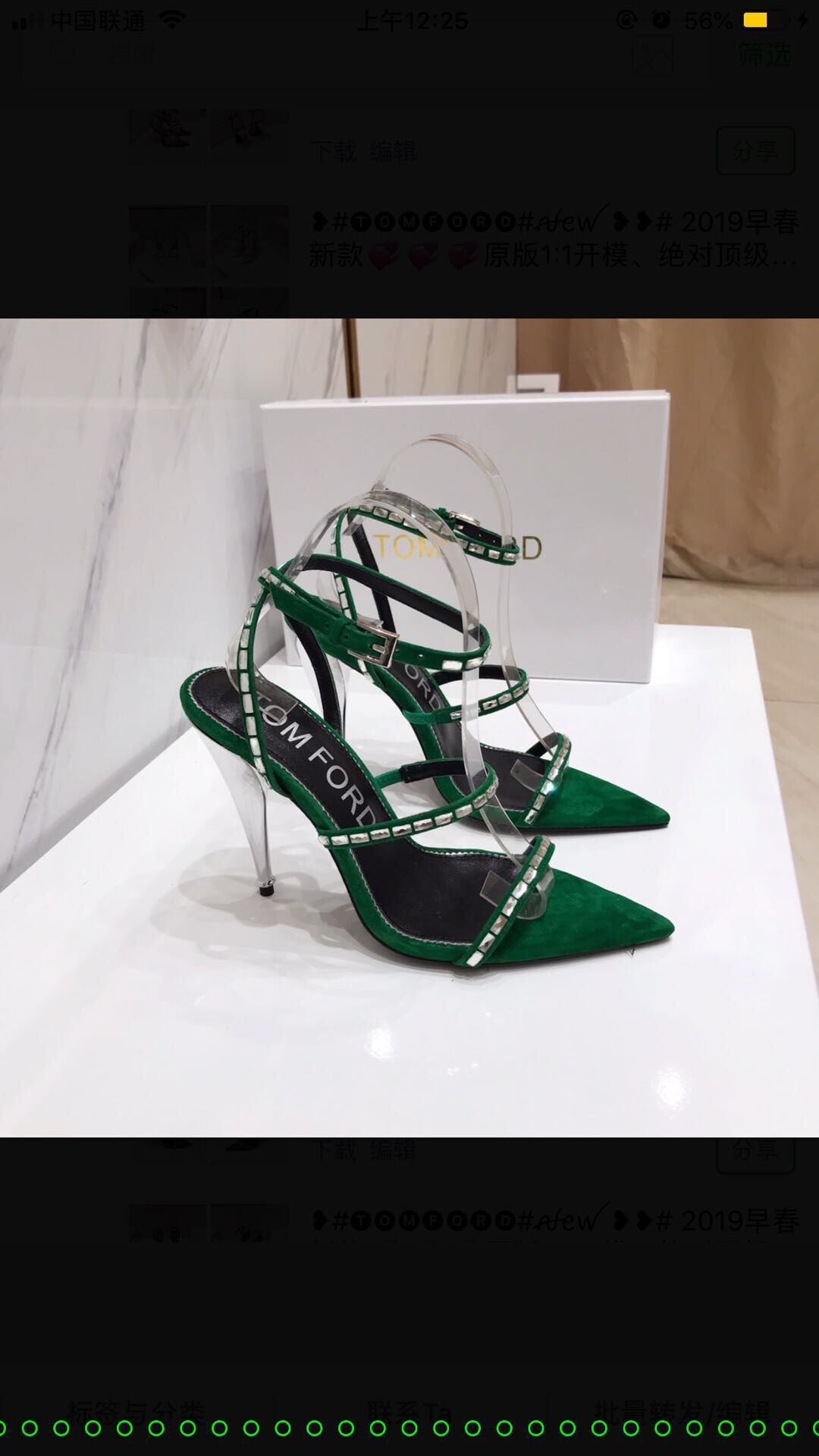 Tom Ford shoes TF2694 Dark Green