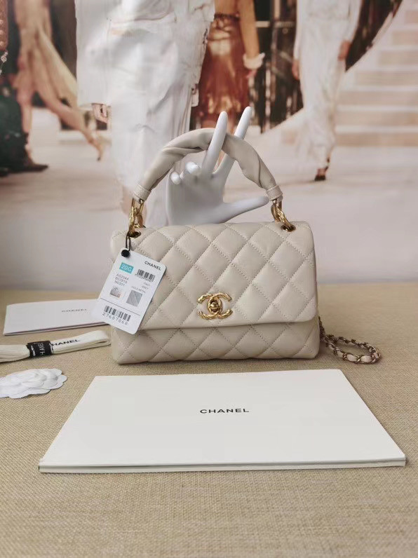 Chanel Original Lather Flap Bag AS2044 white