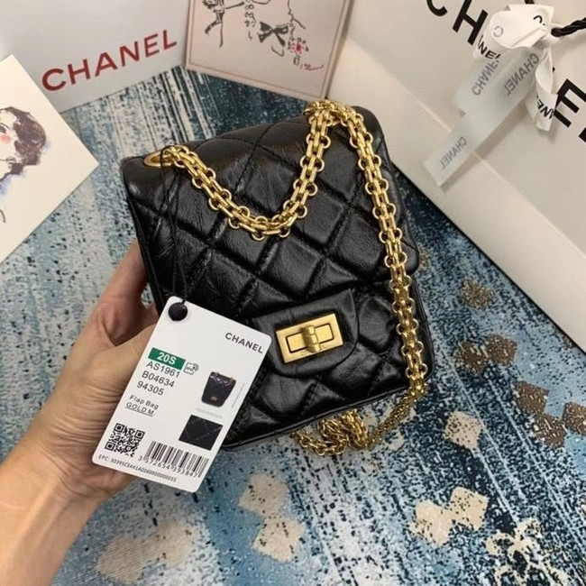 Chanel Small 2.55 Flap Bag AS1961 black